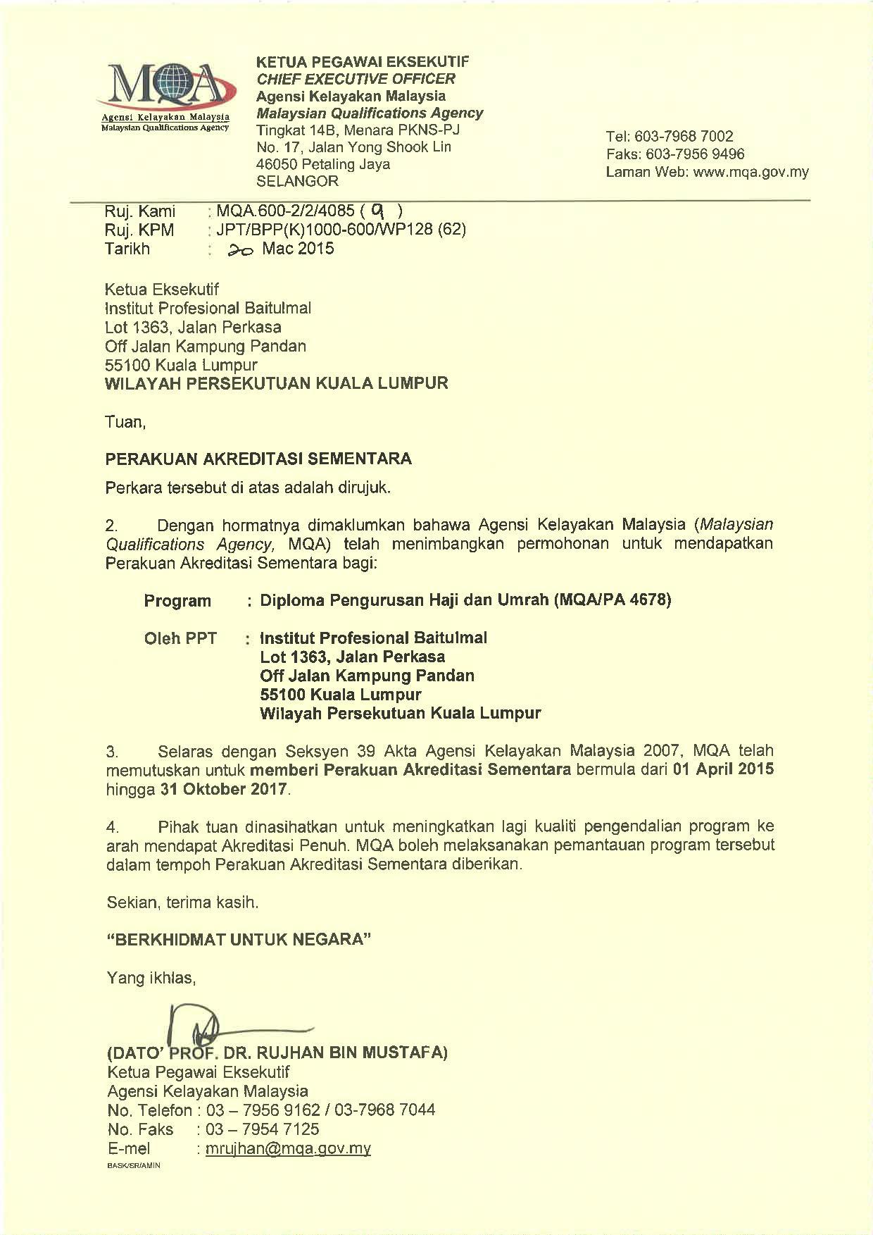 Kolej Profesional Baitumal Kuala Lumpur Perakuan Akreditasi
